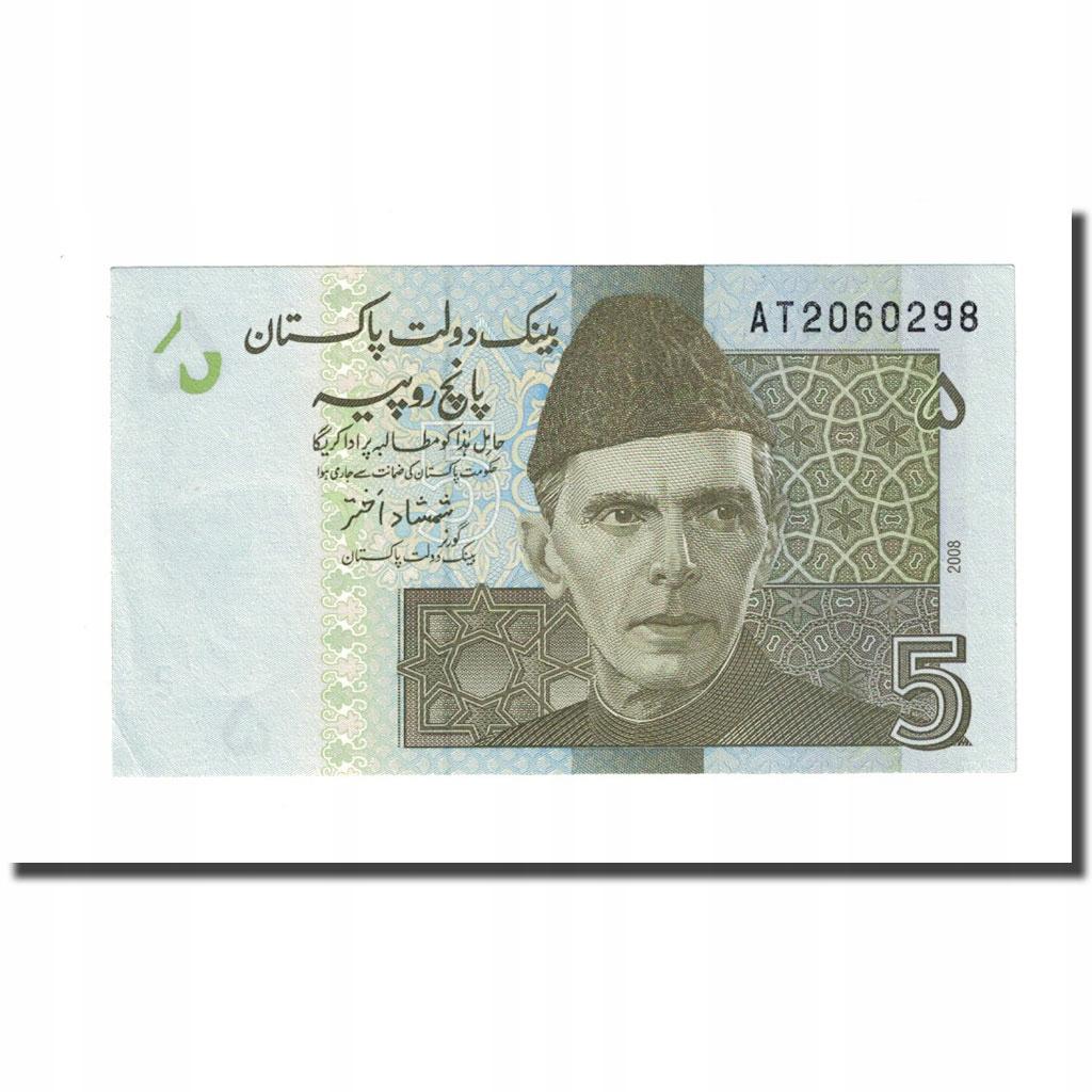 Банкнота, Пакистан, 5 рупий, KM: 53b, UNC (65-70)