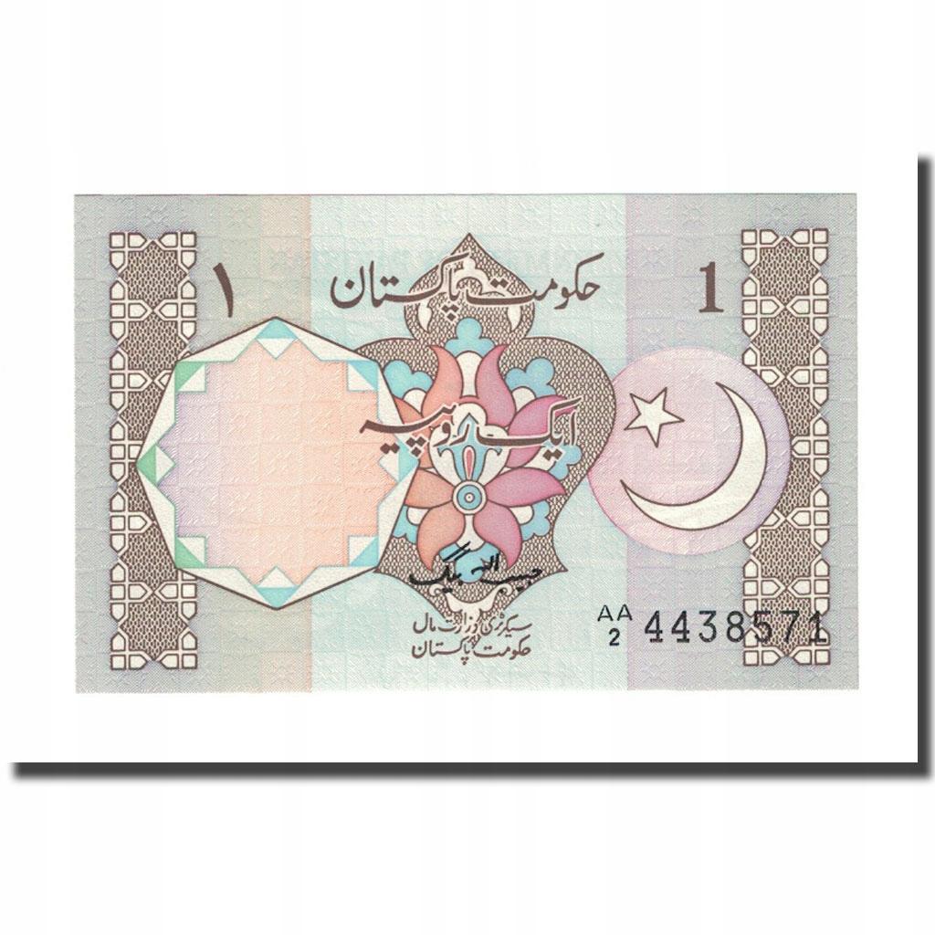 Банкнота, Пакистан, 1 рупия, KM: 27j, UNC (65-70)