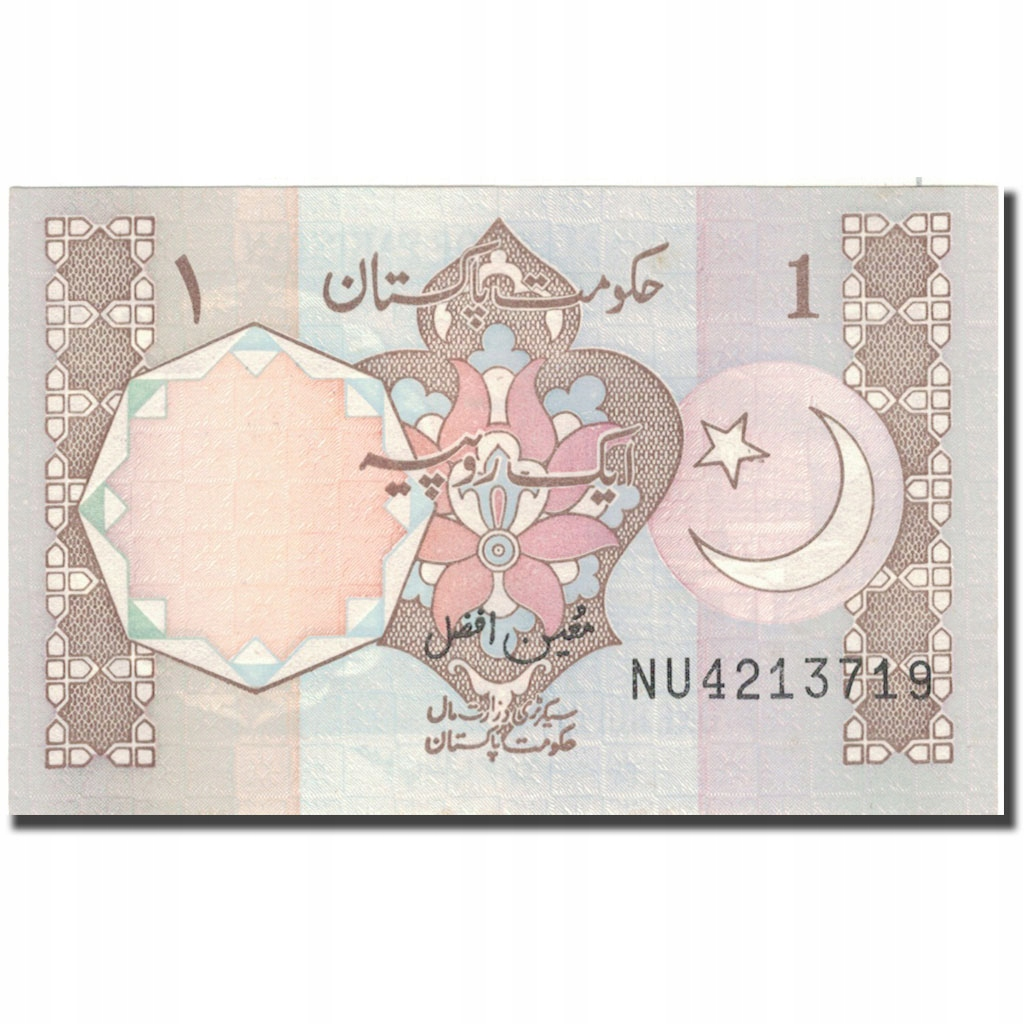 Банкнот, Пакистан, 1 рупия, без даты (1981-82), без даты