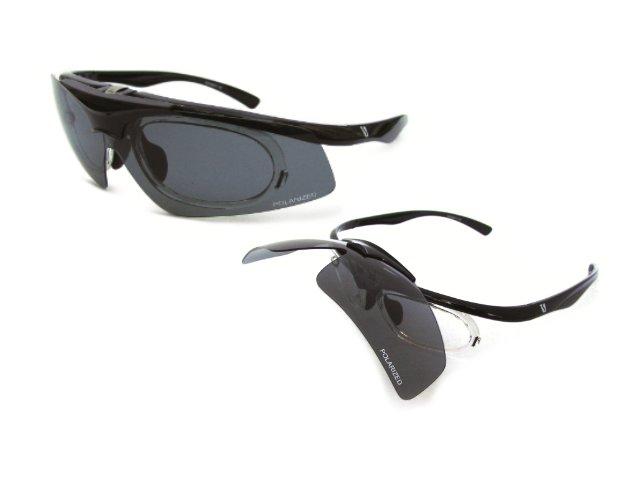 Korekčné okuliare pre rybárov. POLARITA