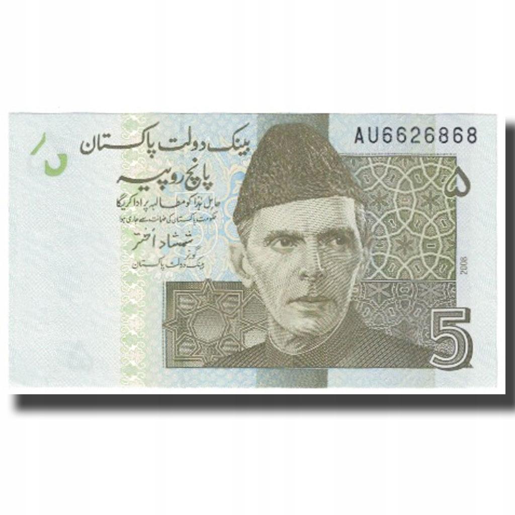 Банкнота, Пакистан, 5 рупий, без даты, KM: 52, UNC (6