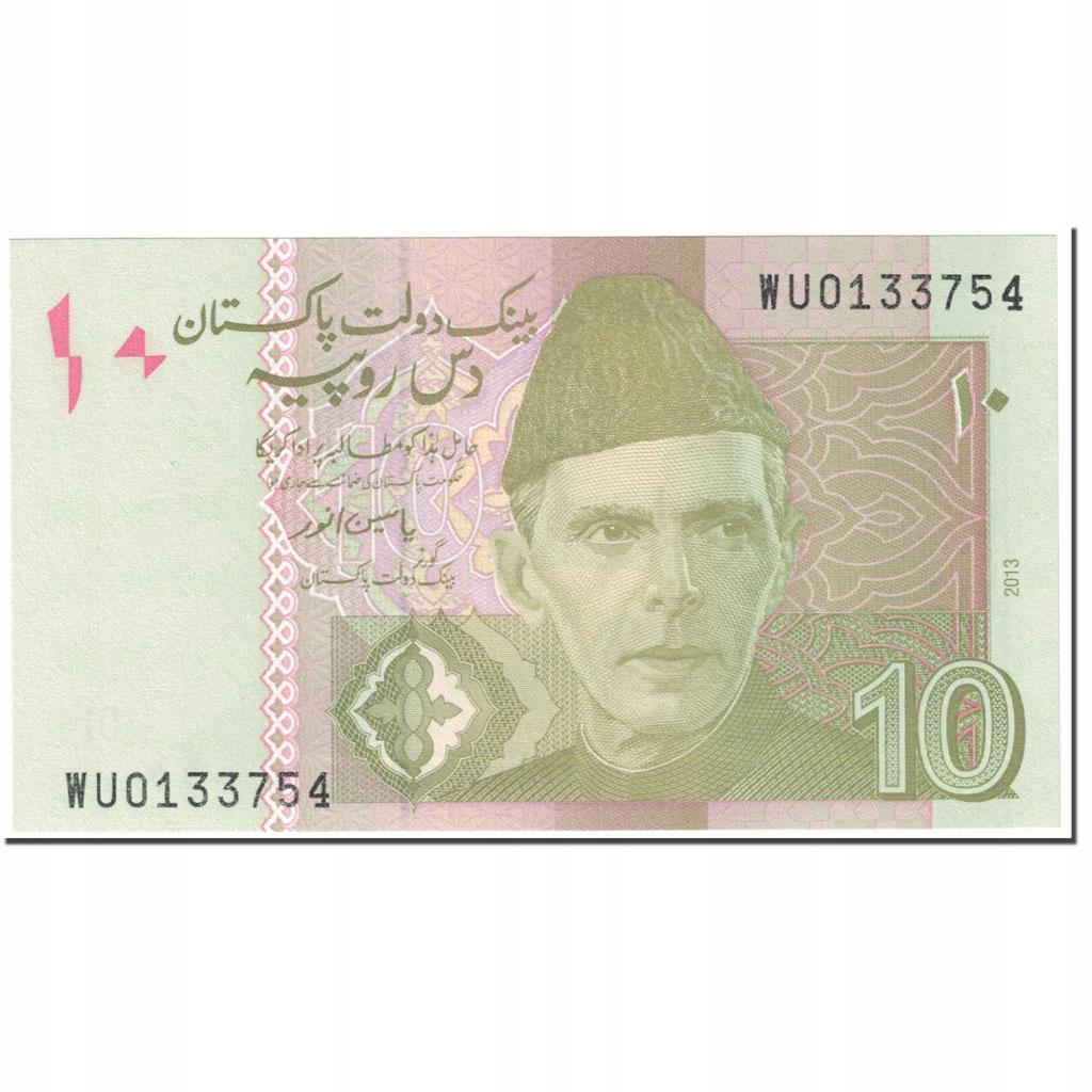 Банкнота, Пакистан, 10 рупий, 2013 г., без даты 2013 г.,
