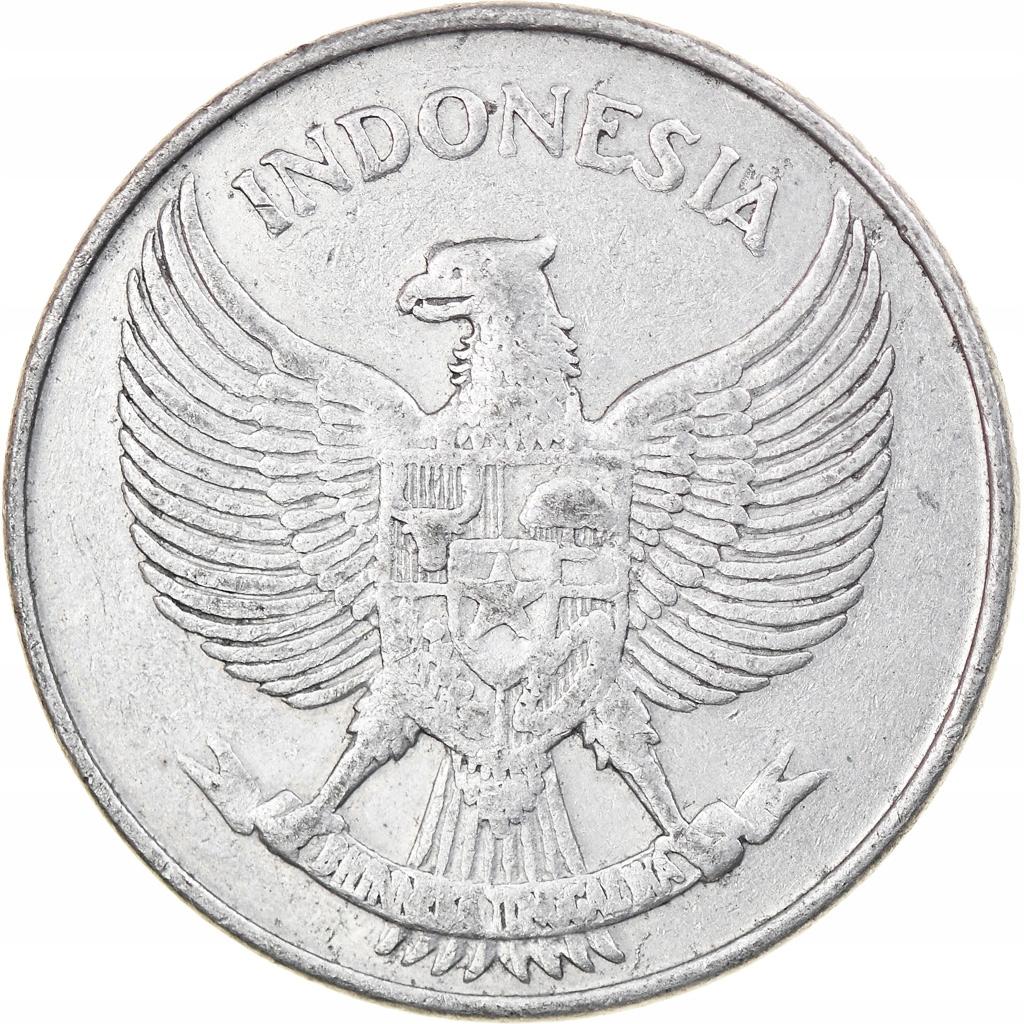 Монета, Индонезия, 25 сен, 1955, EF (40-45), Alumin