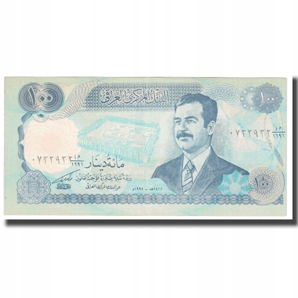 Банкнота, Ирак, 100 динаров, KM: 84a1, AU (55-58)