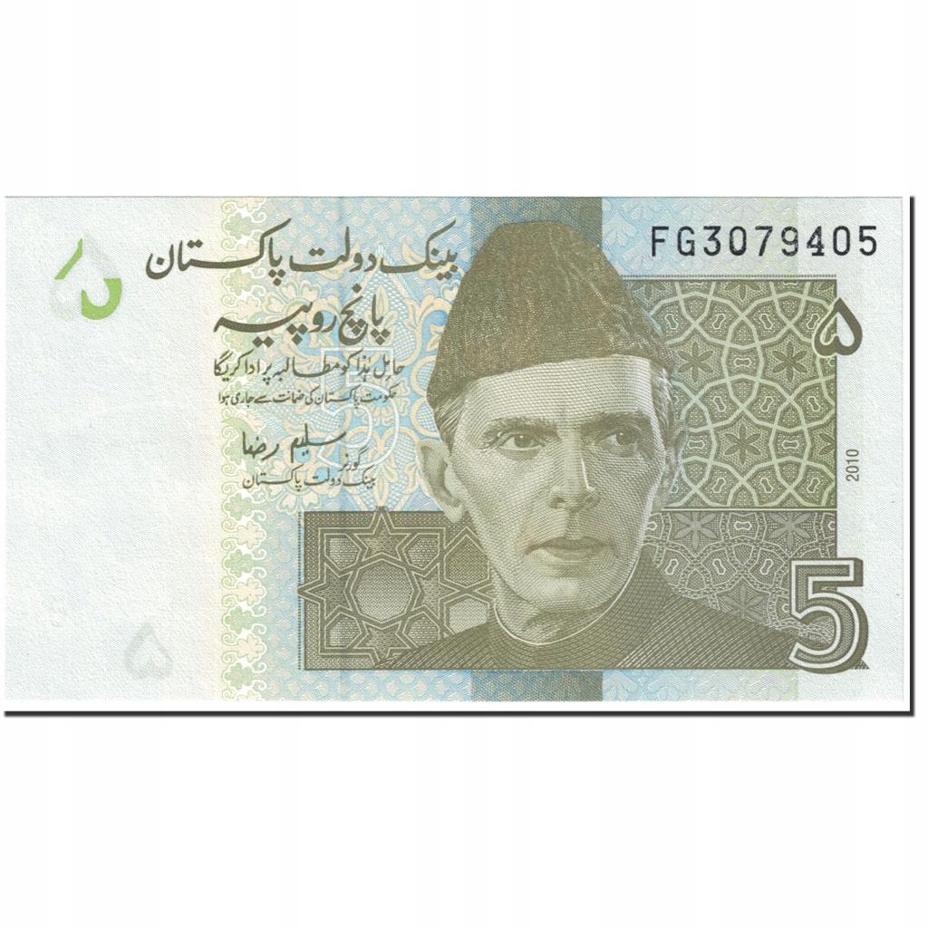 Банкнота, Пакистан, 5 рупий, 2010, без даты (2010)