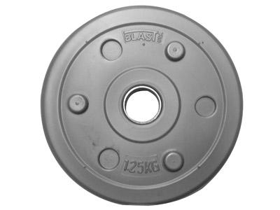 Hmotnosť zaťaženie - 1,25 kg - kovový krúžok!