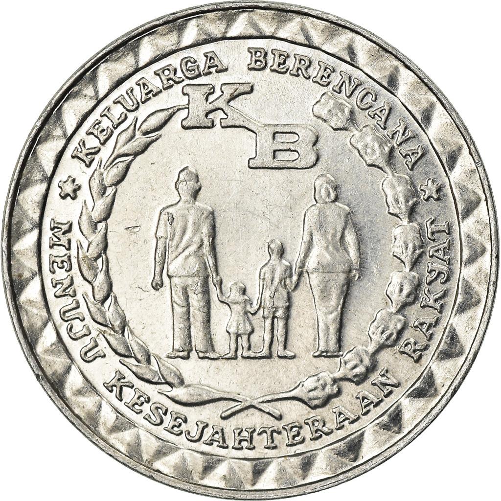 Moneta, Indonesia, 5 Rupiah, 1979, MS(63), Alumini