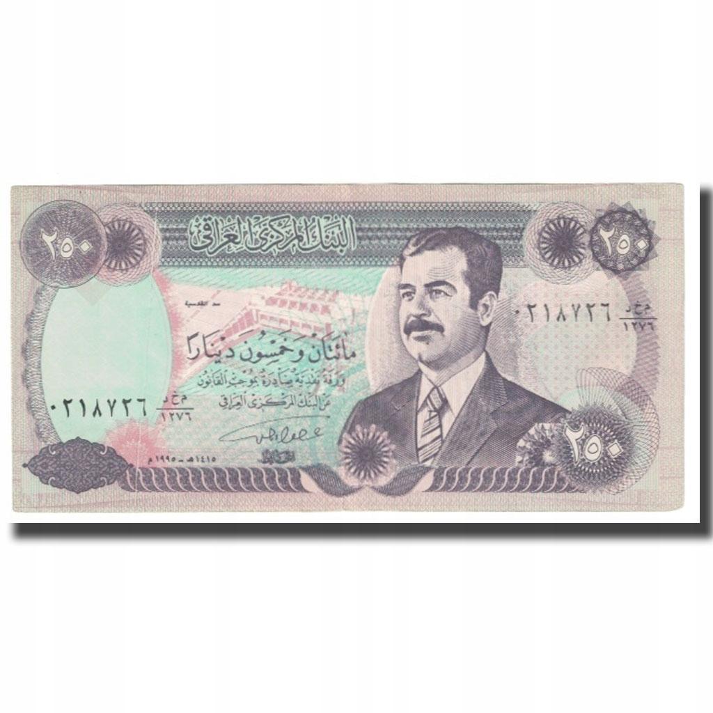 Банкнота, Ирак, 250 динаров, KM: 85a1, UNC (63)