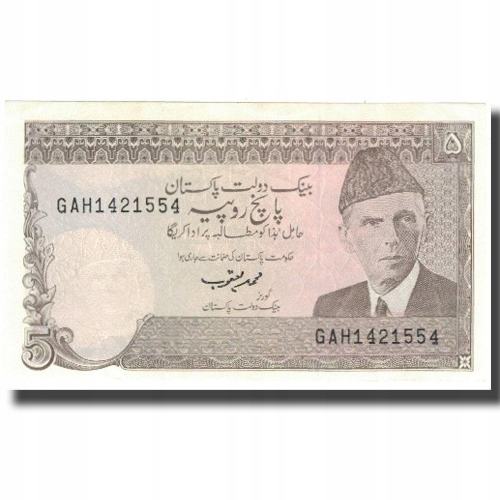Банкнота, Пакистан, 5 рупий, KM: 33, EF (40-45)