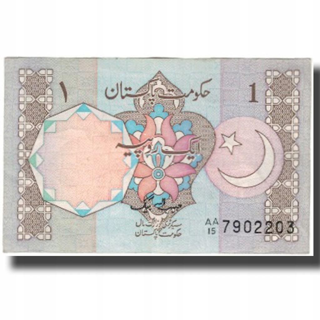 Банкнота, Пакистан, 1 рупия, KM: 27b, EF (40-45)