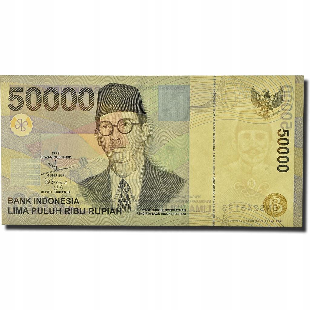 Банкнота, Индонезия, 50 000 рупий, 1999 г., КМ: 139a,