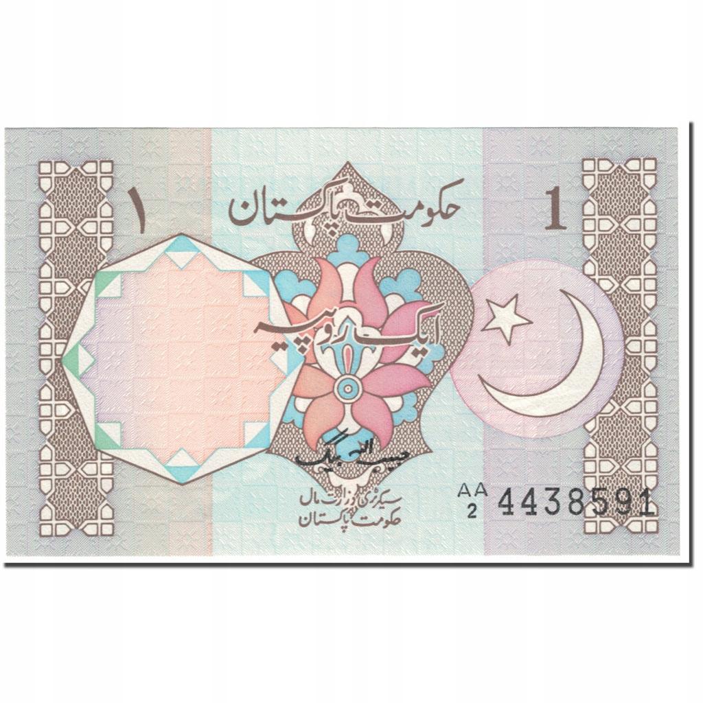 Банкнота, Пакистан, 1 рупия, 1982, без даты (1982),