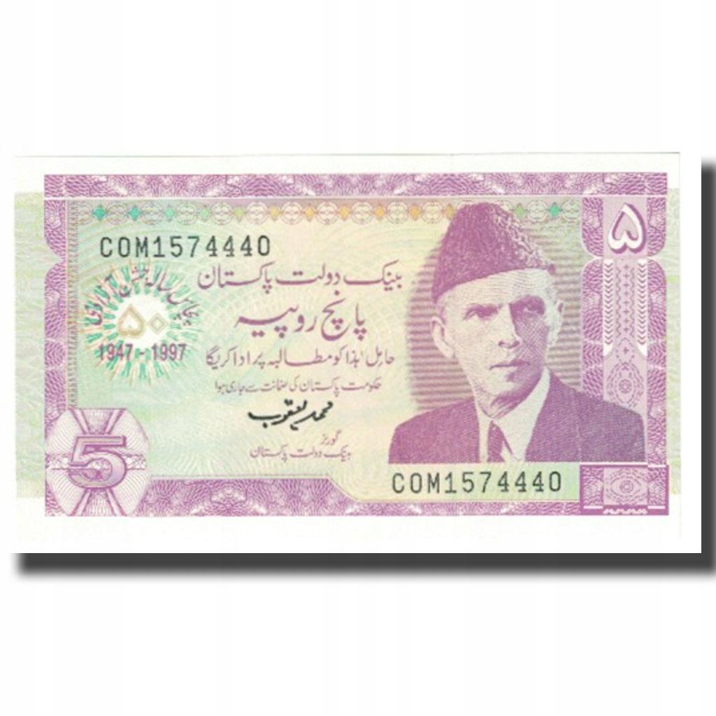 Банкнота, Пакистан, 5 рупий, КМ: 44, UNC (65-70)