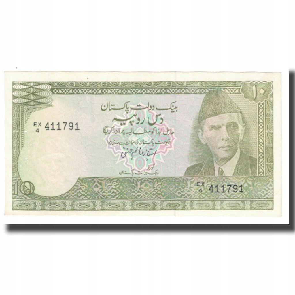 Банкнота, Пакистан, 10 рупий, KM: 39, UNC (63)
