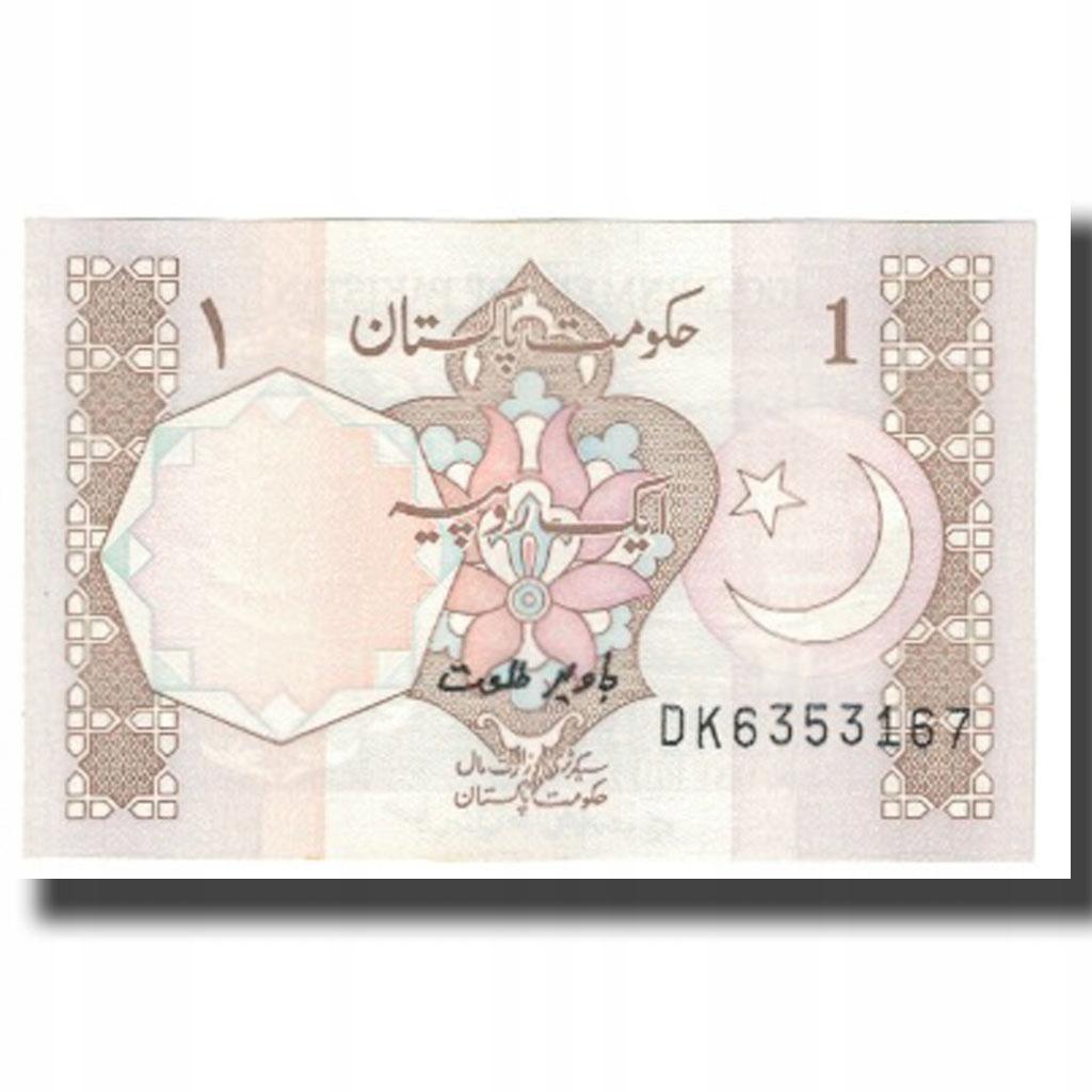 Банкнота, Пакистан, 1 рупия, KM: 25, UNC (65-70)
