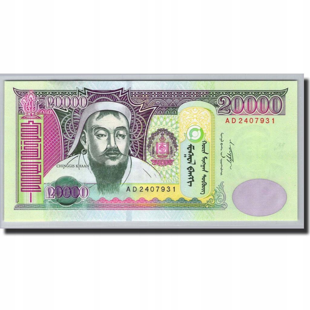 Banknote, Mongolia, 20,000 Tugrik, 2003, 2009, KM: