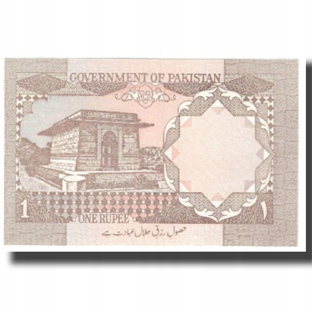 Банкнота, Пакистан, 1 рупия, без даты, без даты, KM: 2
