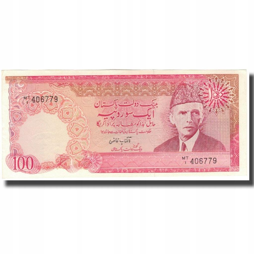 Банкнота, Пакистан, 100 рупий, КМ: 36, UNC (63)