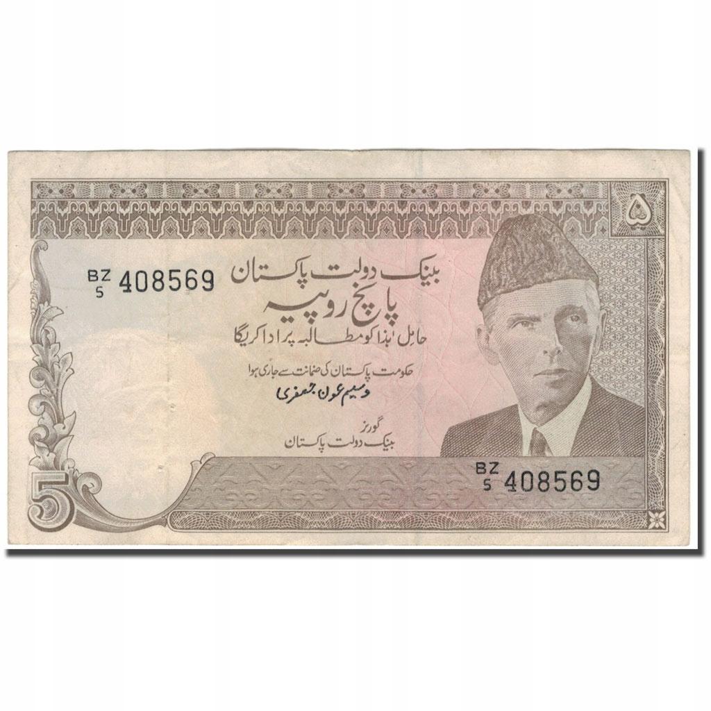 Банкнота, Пакистан, 5 рупий, KM: 38, EF (40-45)