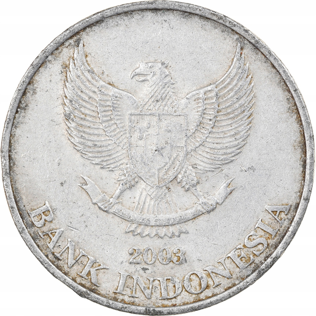 Монета, Индонезия, 200 рупий, 2003 г., Перум Перури,