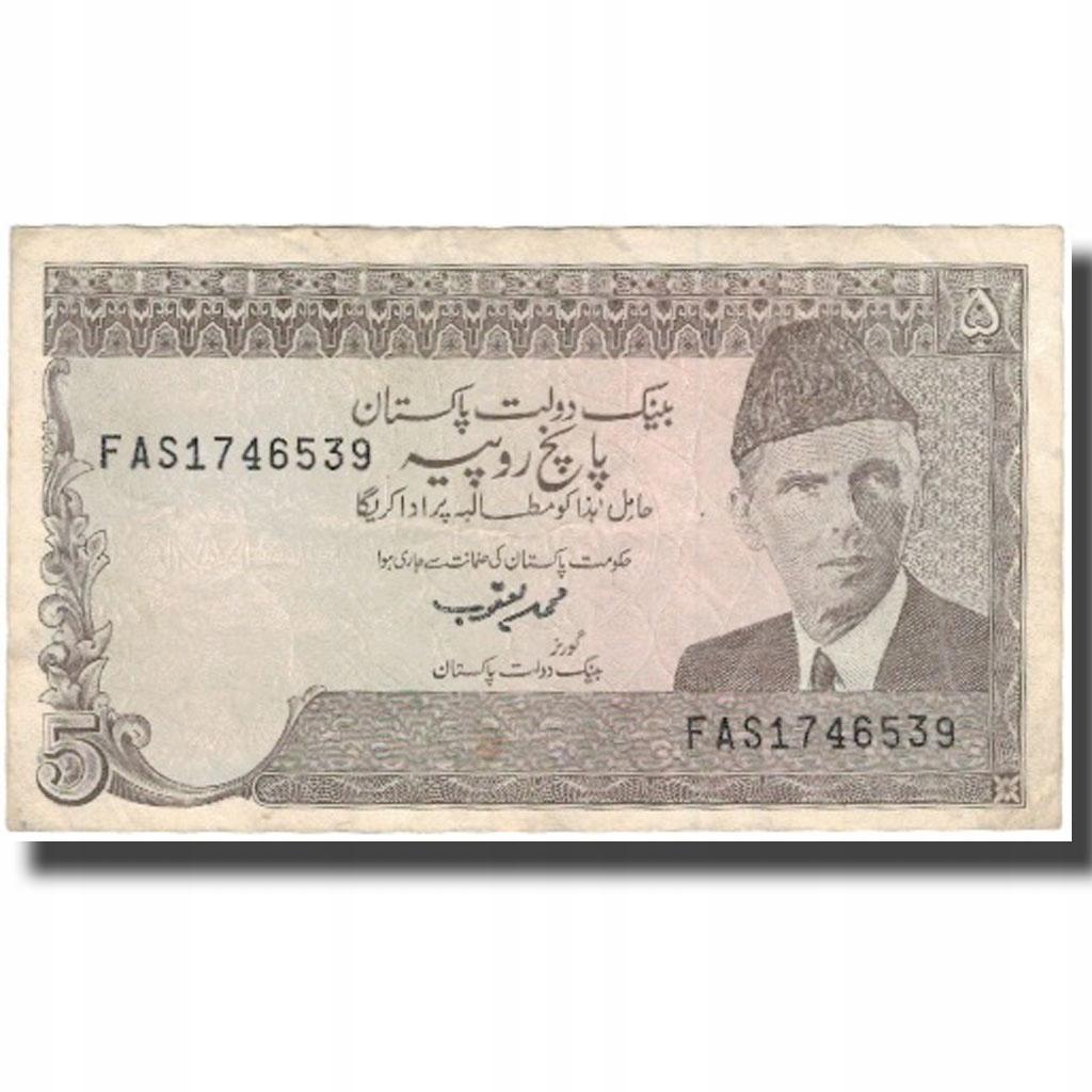 Банкнота, Пакистан, 5 рупий, KM: 33, VF (20-25)