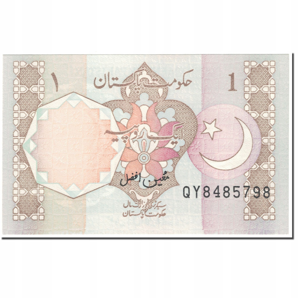 Банкнота, Пакистан, 1 рупия, 1983, без даты (1983),