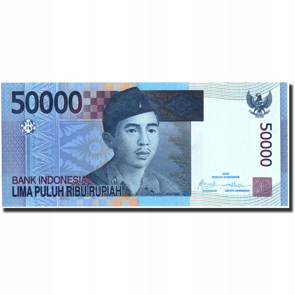 Банкнота, Индонезия, 50 000 рупий, 2009, 2009, KM:
