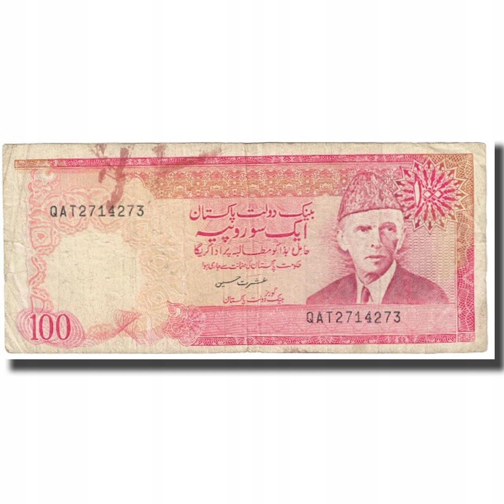 Банкнота, Пакистан, 100 рупий, KM: 31, VF (20-25)