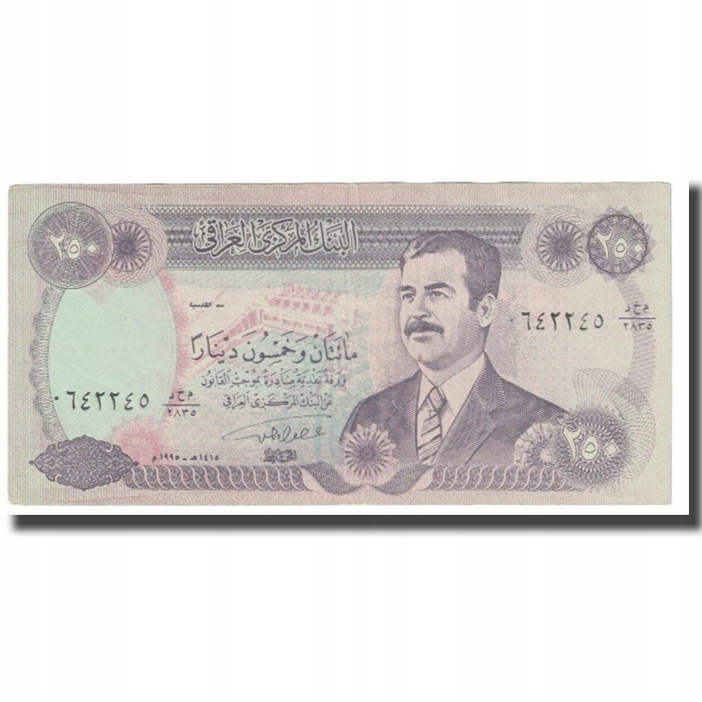 Банкнота, Ирак, 250 динаров, KM: 85a1, EF (40-45)