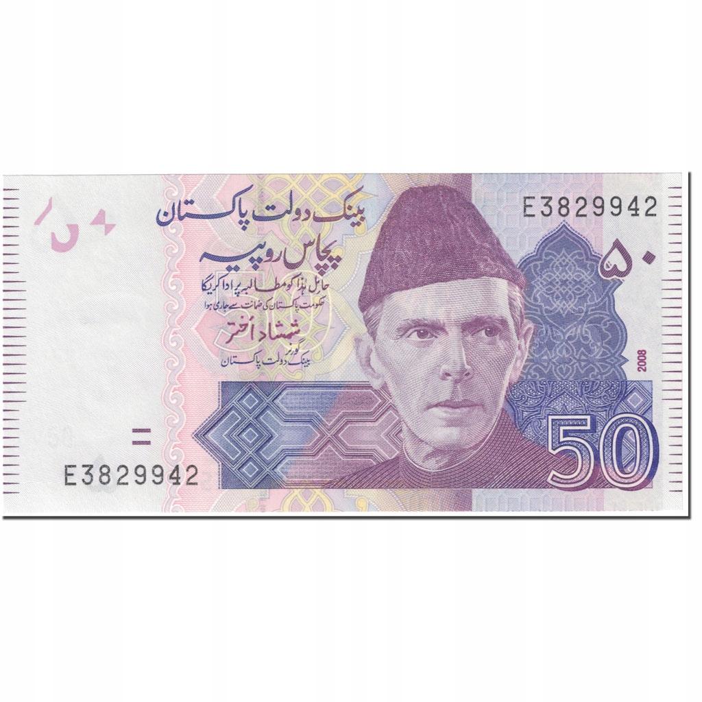 Банкнота, Пакистан, 50 рупий, 2008 г., без даты (2008 г.