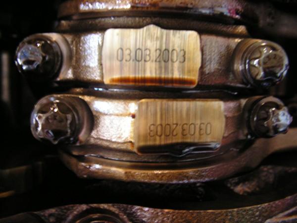 ПОРШЕНЬ ШАТУН BMW E65 760 V12 N73
