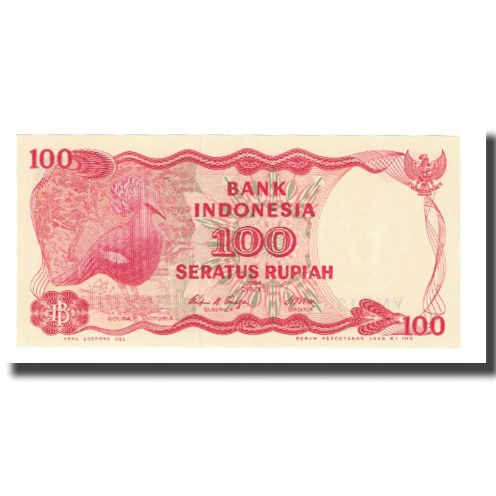 Банкнота, Индонезия, 100 рупий, 1984, КМ: 122b, UNC
