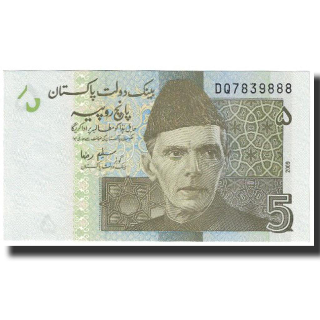 Банкнота, Пакистан, 5 рупий, без даты, KM: 53a, UNC (
