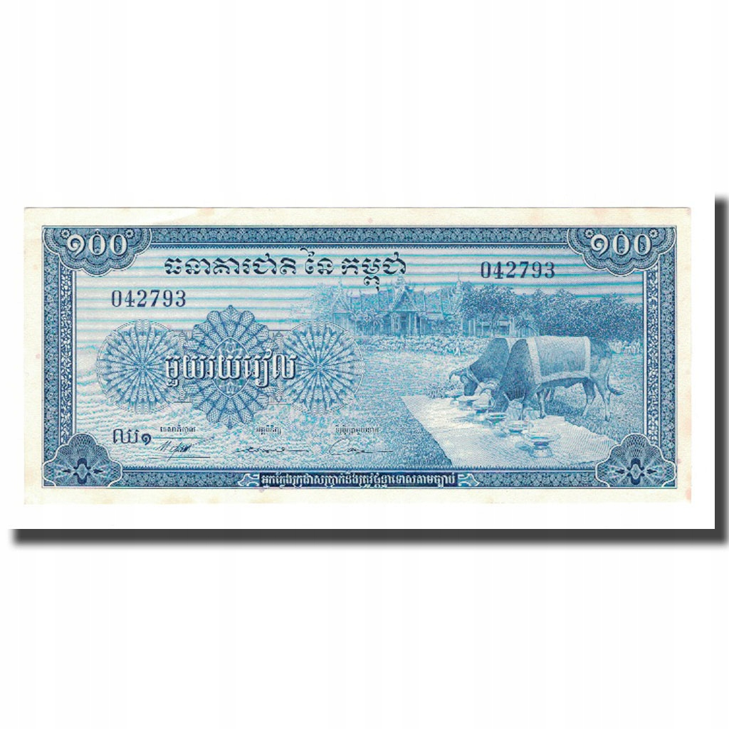 Банкнота, Камбоджа, 100 риелей, KM: 13b, AU (50-53)