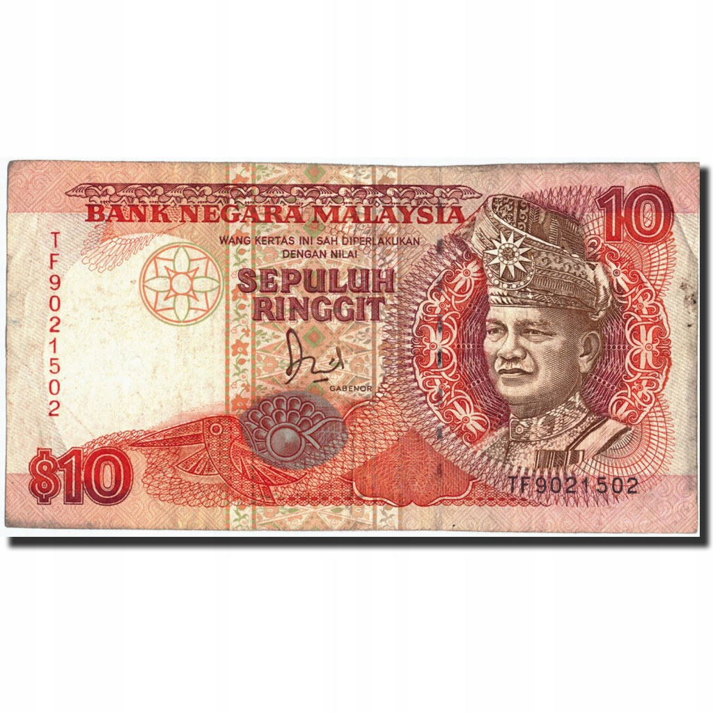 Banknot, Malaysia, 10 Ringgit, Undated (1989), Unda