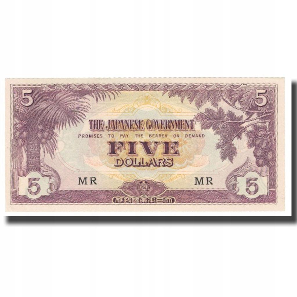 Банкнота, МАЛАЙЗИЯ, 5 долларов, КМ: M6a, UNC (65-70)