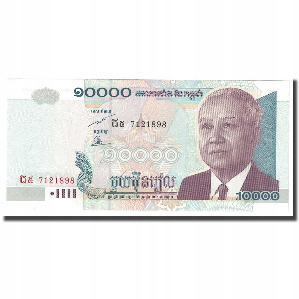 Банкнота, Камбоджа, 10 000 риелей, 2005 г., КМ: 56b, UNC