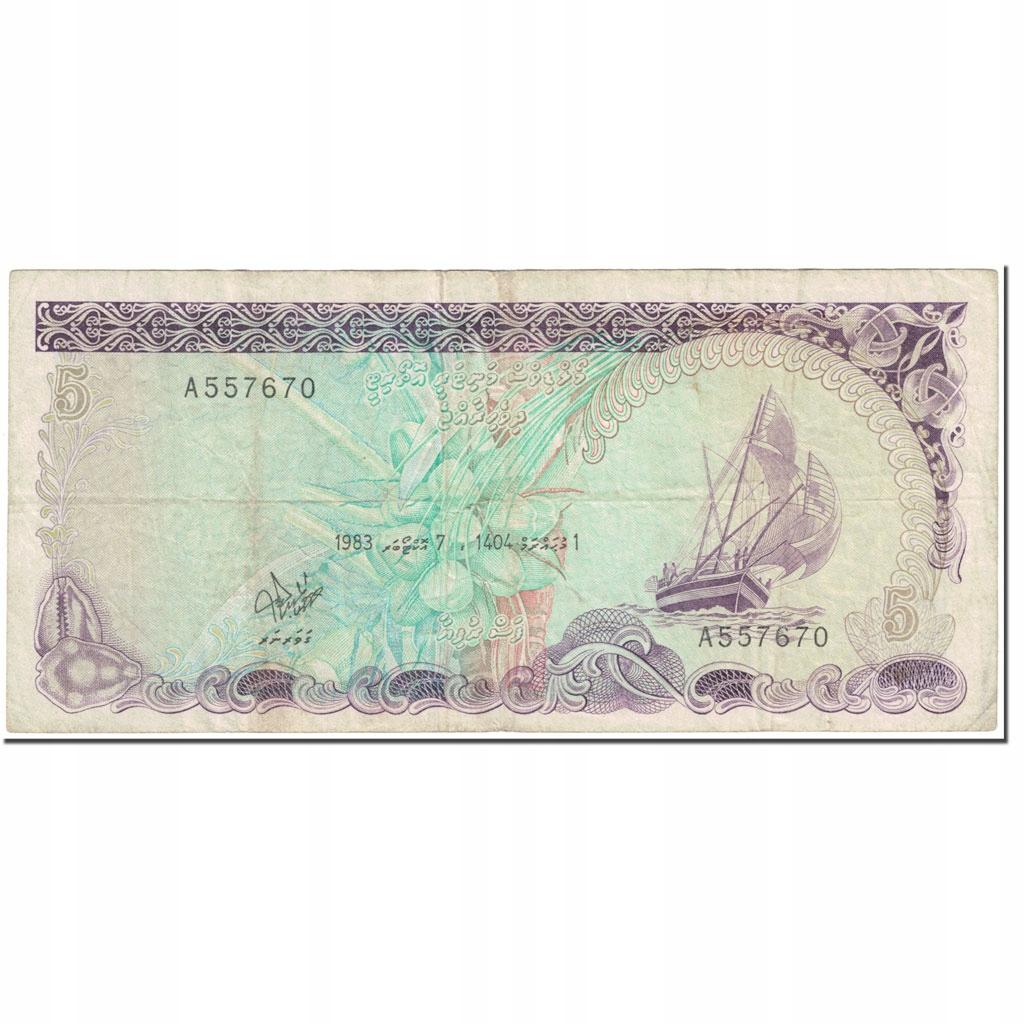 Банкнота, Мальдивы, 5 руфий, 1983, 1983-10-07, KM