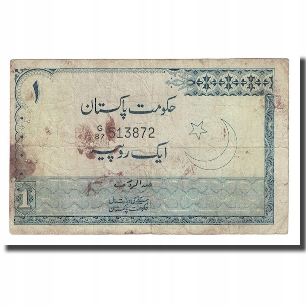 Банкнота, Пакистан, 1 рупия, без даты (1975-81), КМ: