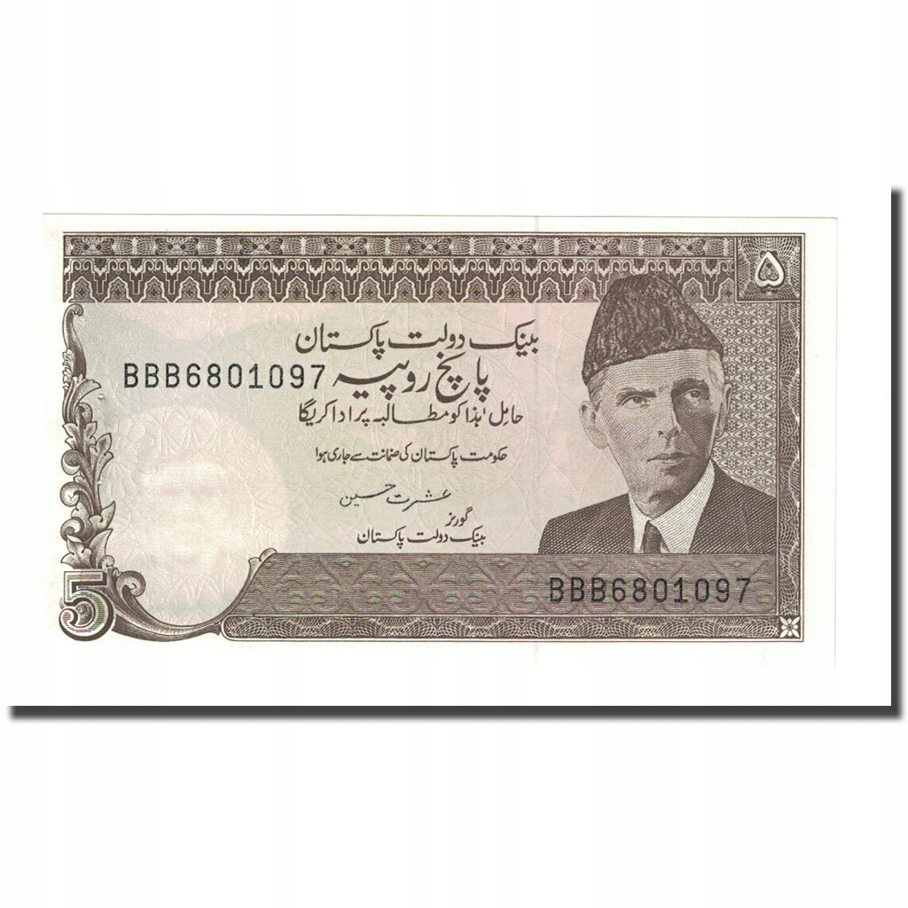 Банкнота, Пакистан, 5 рупий, без даты, KM: 33, UNC (6