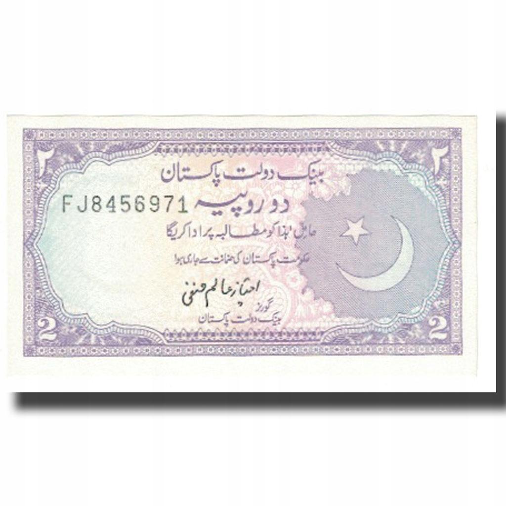 Банкнота, Пакистан, 2 рупии, KM: 37, UNC (65-70)