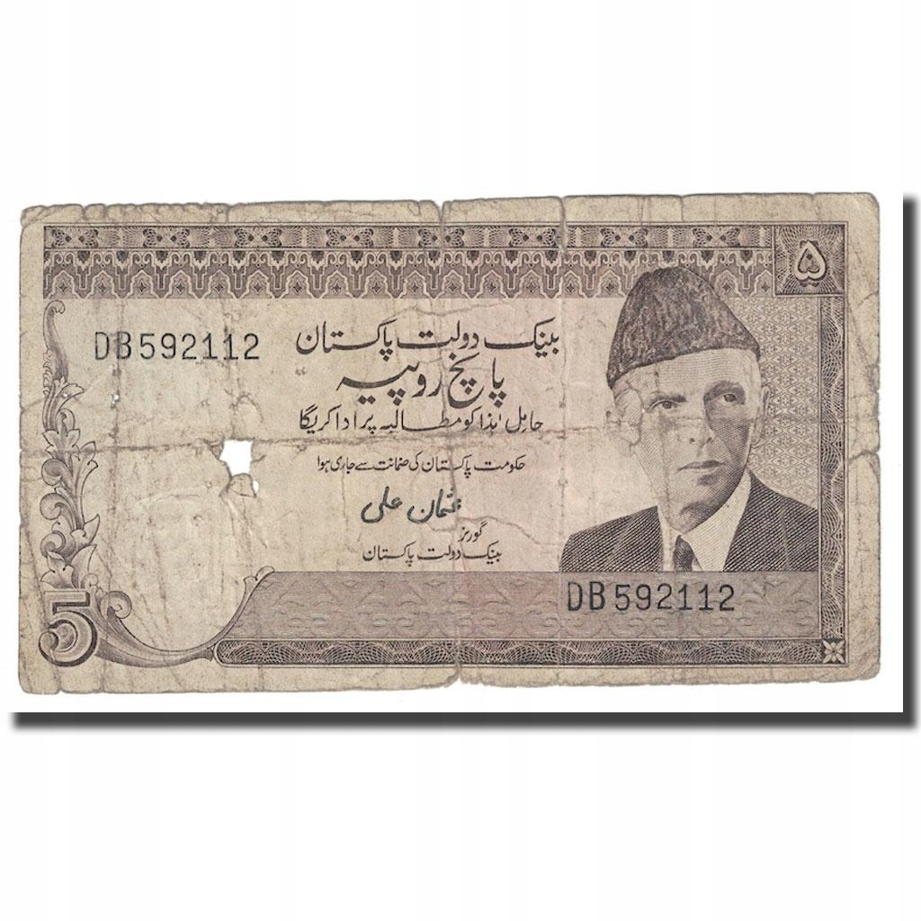 Банкнота, Пакистан, 5 рупий, НЕ ДАТА (1976-1984),