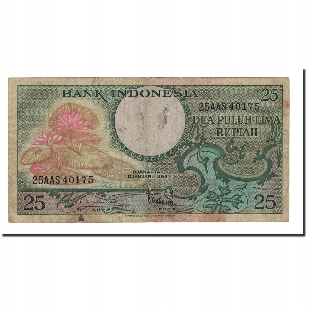 Банкнота, Индонезия, 25 рупий, 1959, 1959-01-01, K.