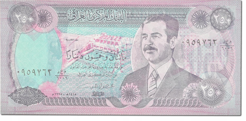 Банкнота, Ирак, 250 динаров, 1995, KM: 85a1, UNC (65-7
