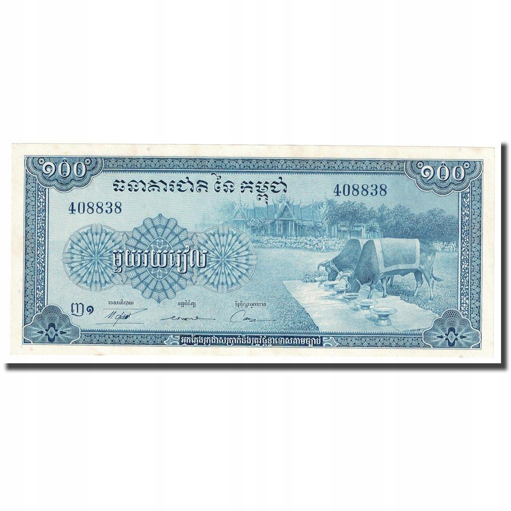 Банкнота, Камбоджа, 100 риелей, НЕ ДАТА (1956-75), K.