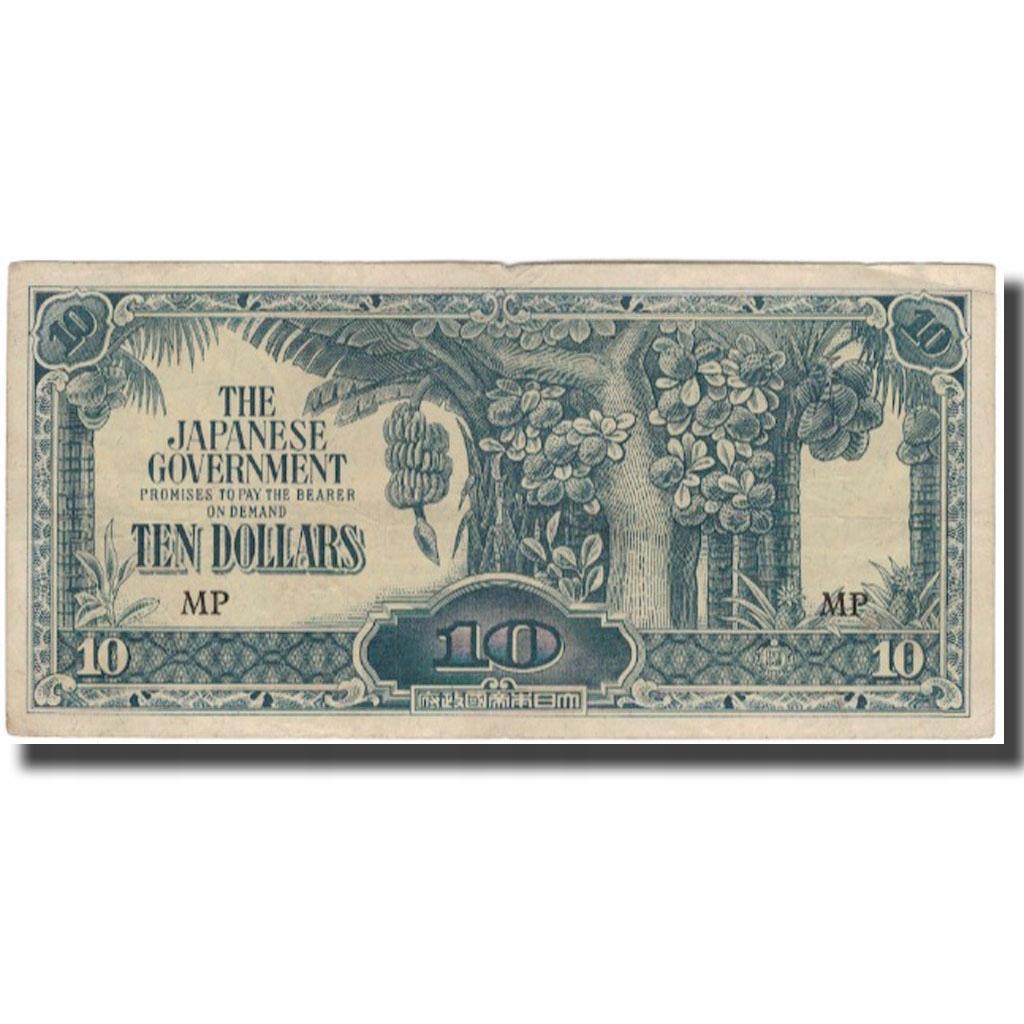 Банкнота, МАЛАЙЗИЯ, 10 долларов, KM: M7c, VF (20-25)