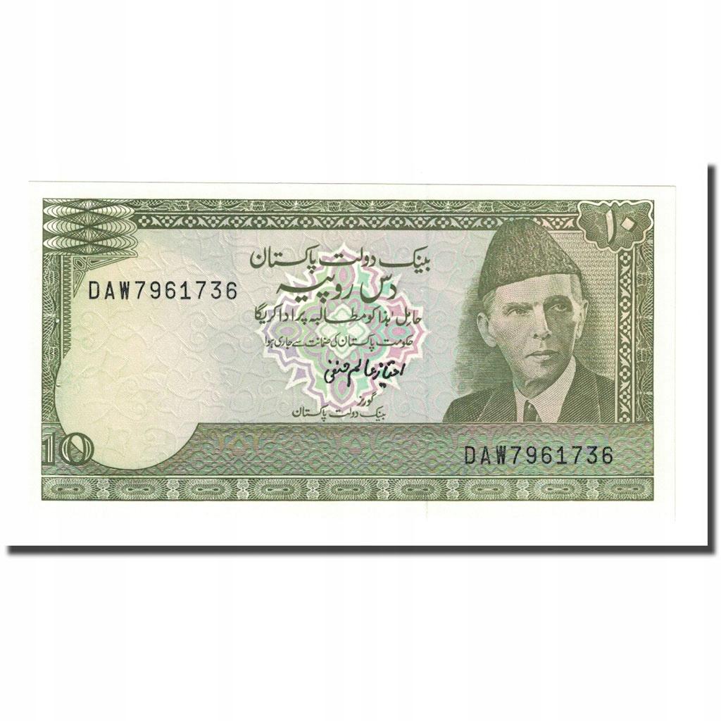 Банкнота, Пакистан, 10 рупий, без даты, KM: 29, UNC (