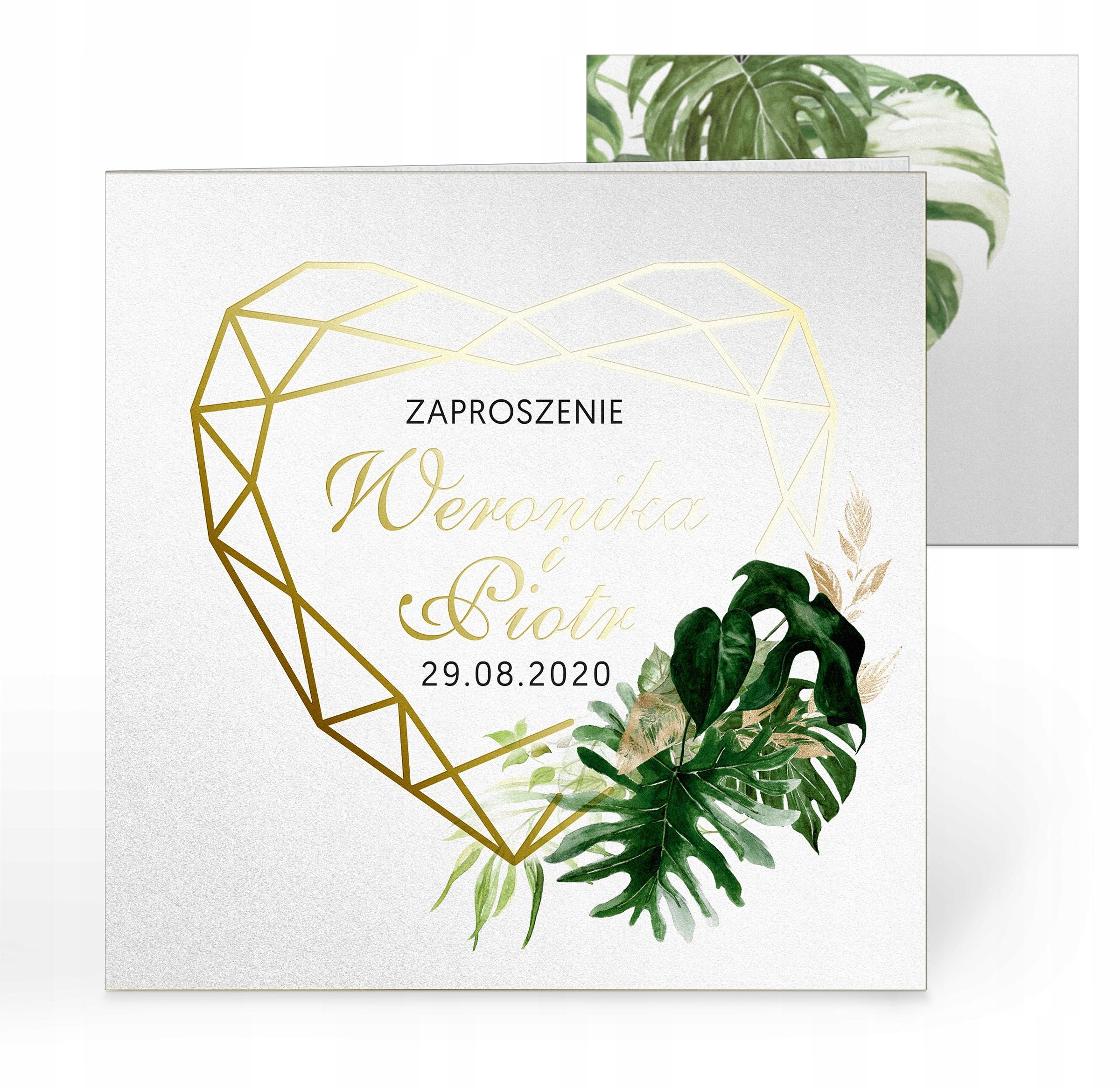 GOLD GEOMETRIC MONSTERA свадебные приглашения