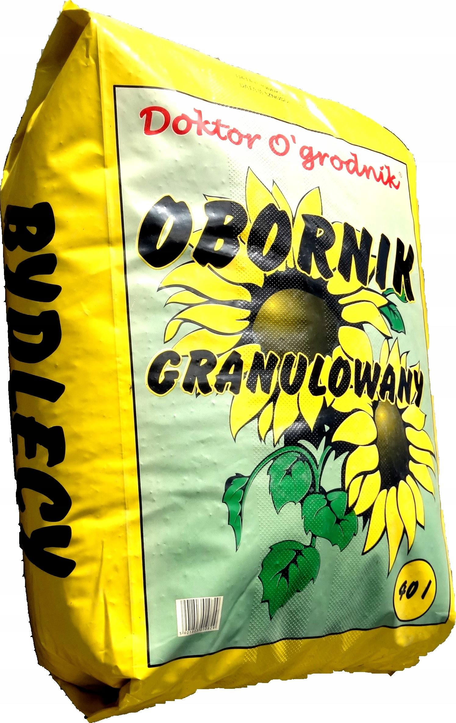 НАВОЗ (перепревший) гранулированный 40L удобрение, 25 кг
