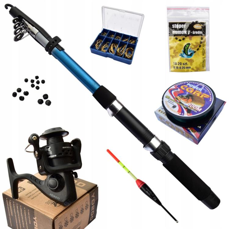 комплект рыболовный удочка катушка + подарки